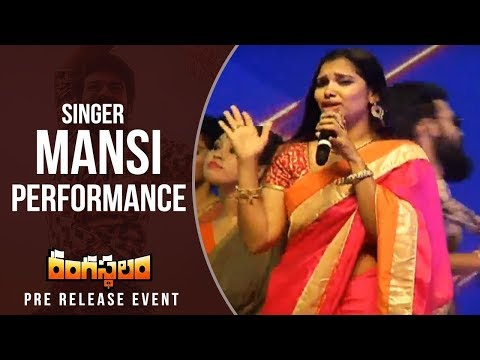 Singer Manasi Live Performance For Rangamma Mangamma Song @ Rangasthalam Pre Release Event