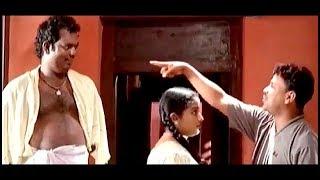 ഈ അളിഞ്ഞ സാധനത്തിനെയാണോ അളിയാന്നു വിളിക്കുന്നെ # Malayalam Comedy Scenes # Malayalam Movie Comedy