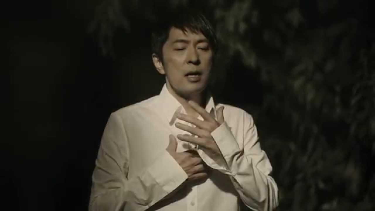 德永英明 - 「さよならの向う側」(Short ver.)