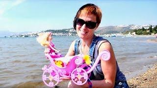 Кукла Барби и Маша. Видео для девочек. Играем с Барби Принцессой.
