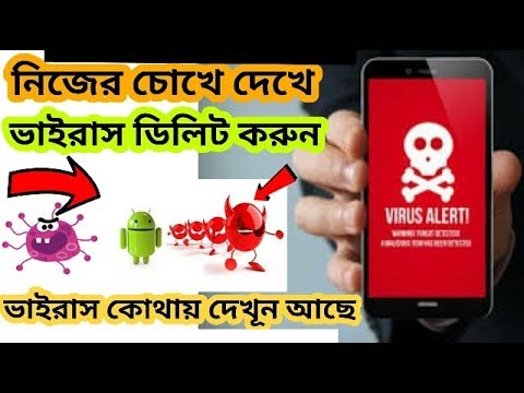 how to make virus for android