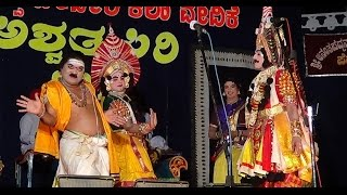 Yakshagana -- Chandrahasa - 18 - Hasya