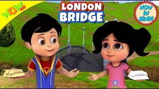 London Bridge | 3D Animated Kids Songs | Hindi Songs for Children | Vir | WowKidz