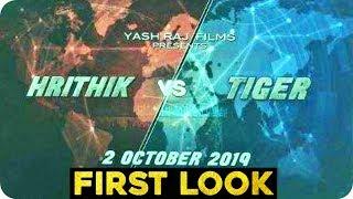 Hrithik vs Tiger || First Look || Teaser Poster Leak || Hrithik Roshan | Tiger Shroff | Vaani Kapoor