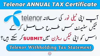 How to Get Telenor Withholding Tax Certificate and Declare it in Tax Return screenshot 5