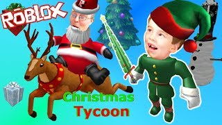 Let's Play Roblox Christmas Tycoon! Googaloo Family Gaming Fun (weeefamfun)
