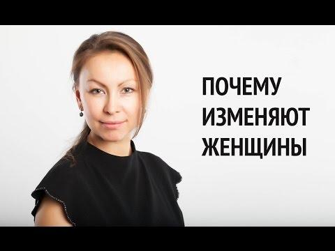 💎 Почему женщина изменила? |  Лорелла Гальцова