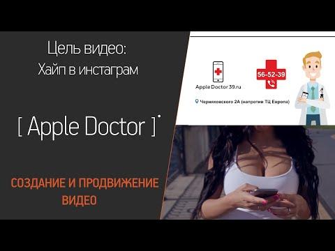 Рекламный ролик для сервисного центра по ремонту телефонов