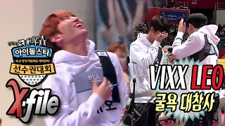 [2017 ISAC Unreleased Cut] VIXX