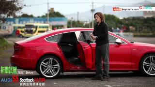 2011 Audi S5 Sportback Videos