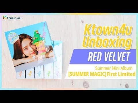 [Ktown4u Unboxing] RED VELVET - Mini [SUMMER MAGIC] First Limited 레드벨벳 써머매직 초회 한정반(한정판?)언박싱