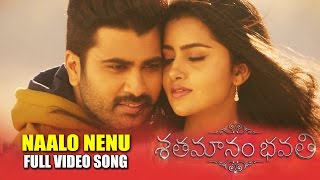 Naalo Nenu Full Video Song - Shatamanam Bhavati | Sharwanand, Anupama