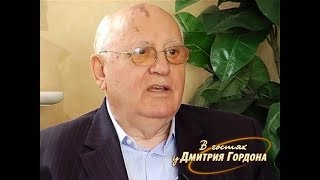 Горбачев: Две недели я был Виктором