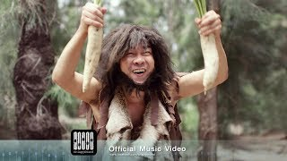 Mushroom Hunter - คนกลัวเมีย (Official MV)