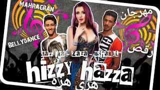 Hizzy Hazza - Mahragnat Song Zara - Mshakel - Mazz Ika مهرجان : هزي هزة