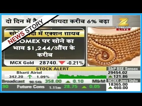 Mandi Live : Bullion market in pressure, Gold and Silver suggested for selling