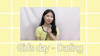Girl's day(걸스데이) - Darling(달링) FULL COVER