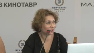 """Конференция """"Кино и зритель в 21 веке: задачи нового маркетинга"""""""