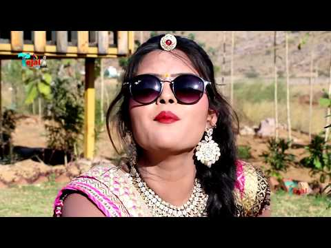 Rajsthani Dj Fagun Song 2018 - कुण आसी मेहमान (Fagan) - Latest Marwari Dj Song  - Full Hd Video