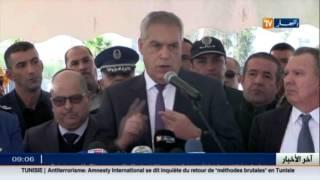التوظيف في air algerie ..بالمعريفة !!