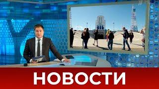 Выпуск новостей в 12:00 от 19.09.2021