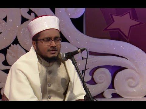 ক্বারী আব্দুল মালেক বিক্রমপুরী.. Qari Abdul Malek Bikrompuri