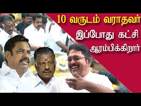 ttv dinakaran new party, not worries EPS tamil news, tamil live news, news in tamil, redpix
