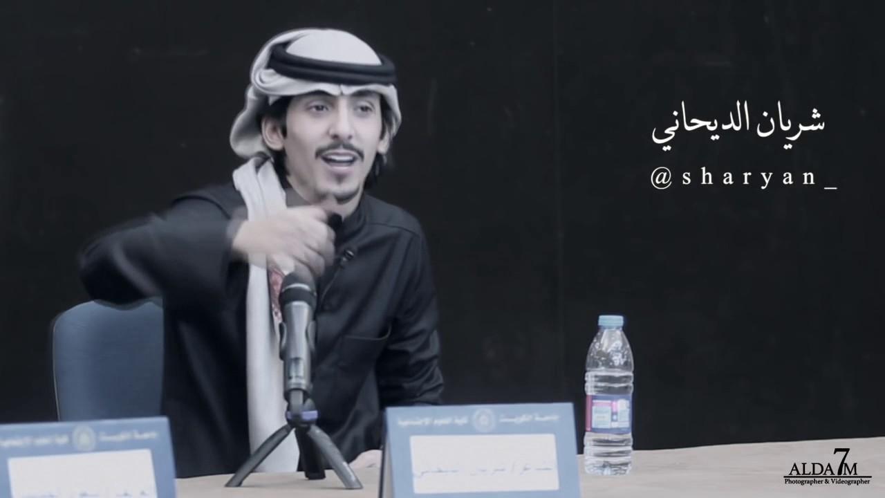 شريان الديحاني صباح الخير يا حلوة Youtube