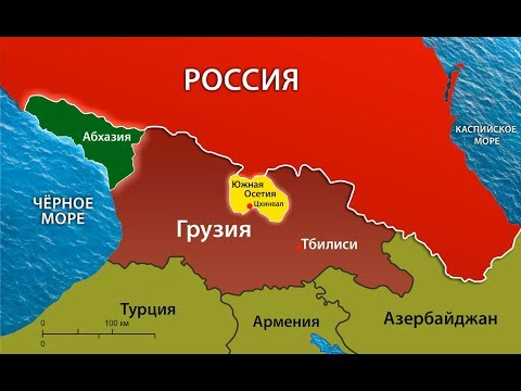 Россия и Грузия: бесконечный кризис в контексте прагматичных связей (стрим Жмилевского)