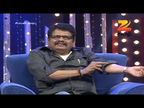 Simply Kushboo - Tamil Talk Show - Episode 24 - Zee Tamil TV Serial - Full Episode