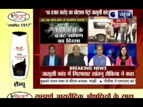 Beech Bahas: Why oil ministry is a corporate espionage haven?