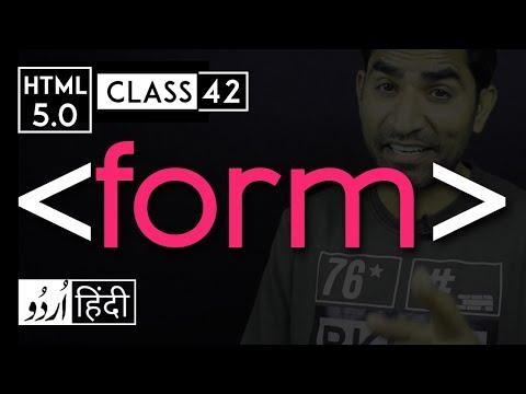 Form Tag - Html 5 Tutorial In Hindi/urdu - Class - 42