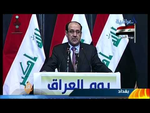 Iraq government loses control of Fallujah