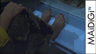 """石田ゆり子、""""生つま先""""披露に「恥ずかしい」と赤面 パナソニック新製品発表会4 石田ゆり子 検索動画 45"""