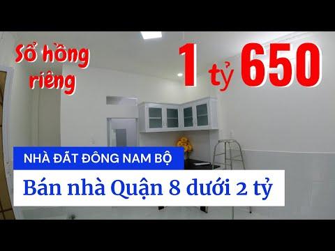 Video nhà bán Quận 8 dưới 2 tỷ có Sổ hồng riêng, hẻm 73 Bùi Minh Trực P5 Q8
