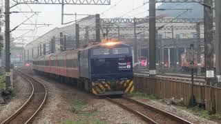 台鐵510次[南海電鉄日台友好號]彩繪莒光號通過(南樹林)