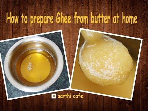 How to prepare Ghee from butter |  வீ ட்டிலேயே  மணல் மணலாக நெய்  தயாரிப்பது எப்படி   (219)