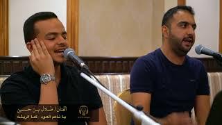 طلال بن حسين يا ناعم العود  +  كما الريشه جلسه