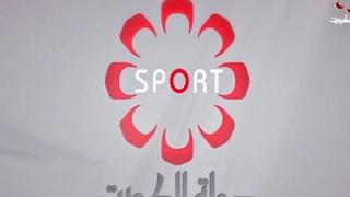 Kuwait Sport TV Live Streaming  البث المباشر لقناة كويت سبورت