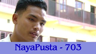 Benefits of Yoga | Becoming Karate instructor | NayaPusta - 703