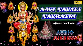 Navratri Special : Aavi Navali Navratri || Gujarati Devotional Songs - Audio Jukebox