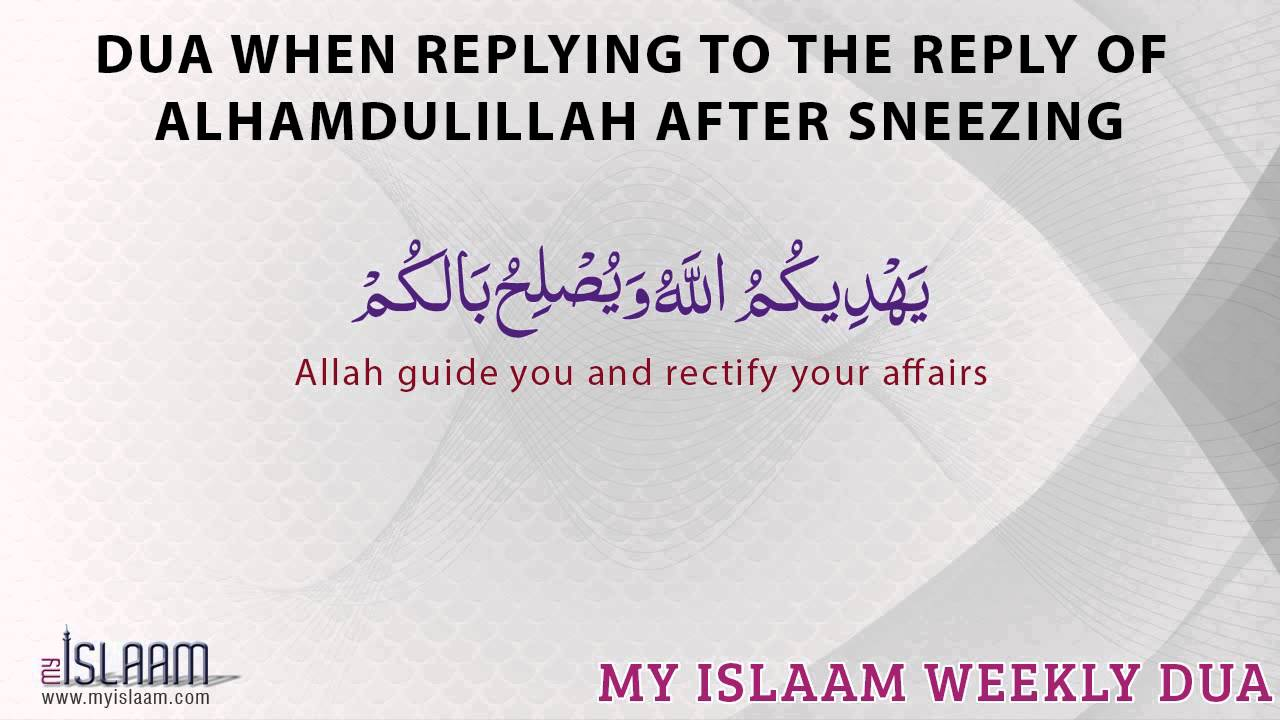 Dua replying to the reply of alhamdulillah after sneezing youtube thecheapjerseys Choice Image