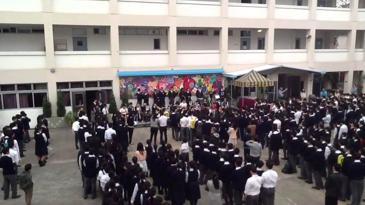 九龍塘學校(中學部)KTSSS管樂團表演130314 - YouTube