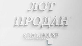 Спортивная футболка PUMA - Видео от сток оптом StockHouse