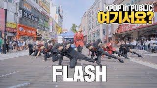 [여기서요?] X1 엑스원 - FLASH | 커버댄스 DANCE COVER @동성로