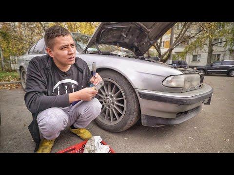 BMW 730d е38. Сложнейшее оживление мертвеца!