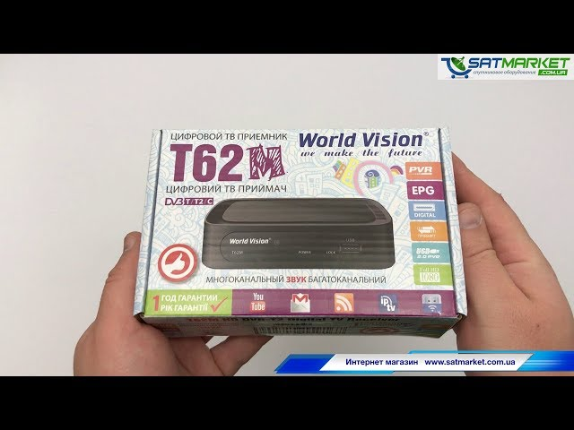 Видео обзор World Vision T62M