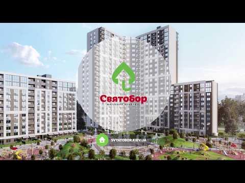 """ЖК """"Святобор"""" Park Resort - це ідеальний баланс природи і сучасних технологій в місті!"""