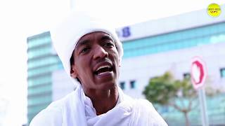 Eritrean short film 2019 Awaj  ኣዋጅ