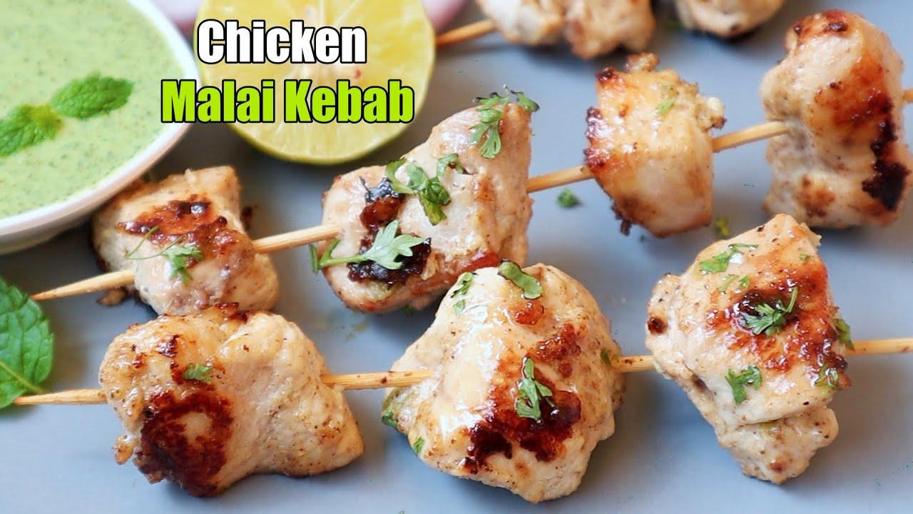 Easy Chicken Malai Kebab😋ఒవేన్ లేకుండా తక్కువ oilతోనే ఈజీగా చేయచ్చు| Restaurant Style Chicken Kebab
